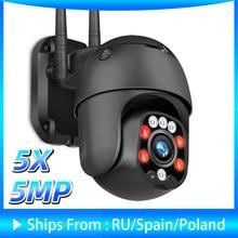 5mp wifi câmera ptz ao ar livre 5x zoom óptico 1080p câmera de segurança ip cctv vigilância h.265 p2p onvif áudio velocidade dome câmera