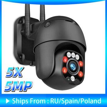 5MP cámara PTZ con Wifi al aire libre 5X Zoom óptico 1080P cámara IP de seguridad CCTV vigilancia de H.265 P2P ONVIF Audio velocidad Domo Cámara