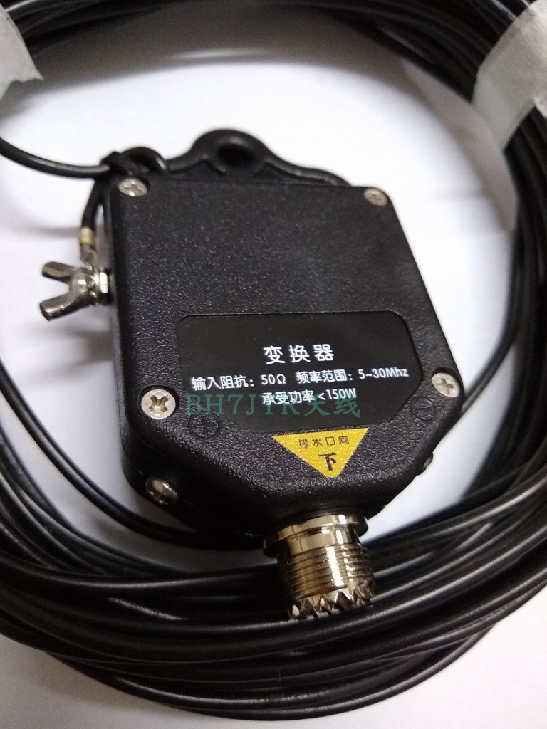 Short-wave Antenna End-feed 4-band Economy Is Easy To Set Up 7/14/21/28M Simultaneous Resonance Without Day Adjustment