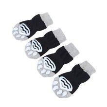 4 pçs/lote antiderrapante filhote de cachorro gato meias de malha sapatos para cães adorável quente cão meias bonito dos desenhos animados imprimir gatos cães botas inverno wear