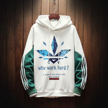 Męskie siłownie bluzy odzież sportowa dla mężczyzn siłownie Fitness kulturystyka bluza pulower męski trening z kapturem kurtka odzież tanie i dobre opinie Pasuje większy niż zwykle proszę sprawdzić ten sklep jest dobór informacji