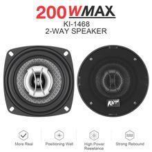 2 шт 200 Вт 4 дюйма универсальные автомобильные 2-полосные коаксиальные колонки аудио Музыка Стерео полный диапазон частоты Hifi для авто стерео модифицированный
