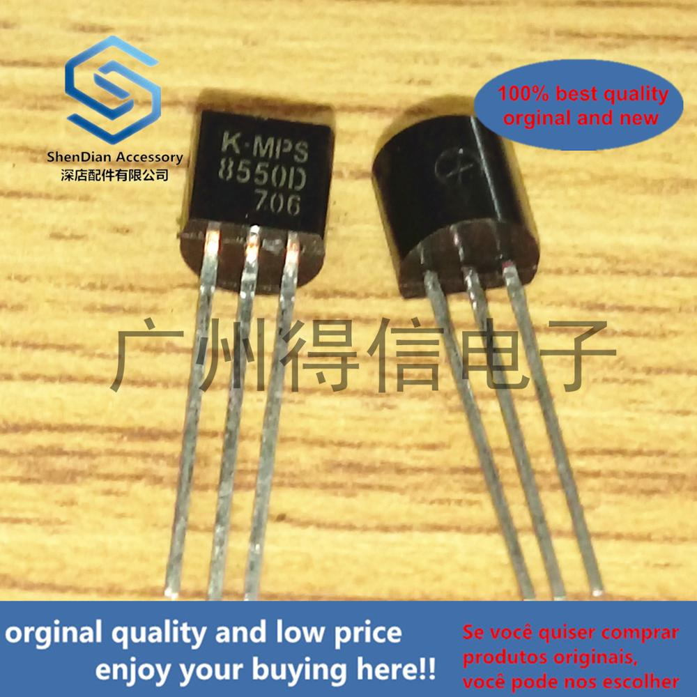 50pcs 100% Orginal New KMPS8550D C8550D 8550 Imported Triode TO-92 Real Photo