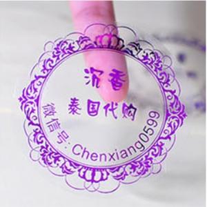 Image 5 - custom logo design transparent clear pvc label sticker with metallic silver/gold/black/red/purple/blue/rose foil stamp printing