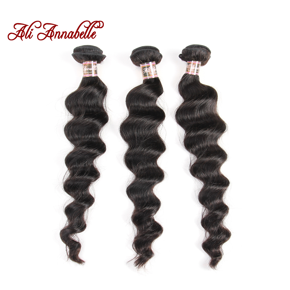 ALI ANNABELLE Brazilian Human Hair Loose Wave 100% Human Hair Weave Bundles 1/3/4 Pieces Human Hair Weave Weft Natural Color