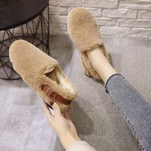 Lkshoe 2020 зимняя пушистая женская обувь модная цепочка теплая