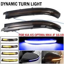LED דינמי הפעל אות אור זורם מים נצנץ מהבהב אור לקאיה K5 אופטימה MK4 JF 2016 2017 2018 2019