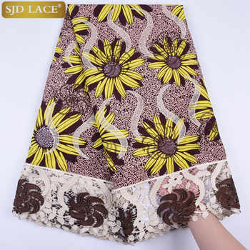 High-End Lace Fabric 2018  Wax Cord Lace Fabric African Lace Fabric New Wax Cord Lace For Women Wedding Party Dress A1295 - DISCOUNT ITEM  34% OFF All Category