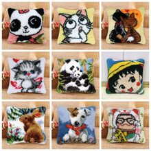 Latch Hook Cartoon Embroidery Cushion Cover DIY Animal Craft Cross PillowCase Stitch Needlework Crocheting Sofa Accessories Gift