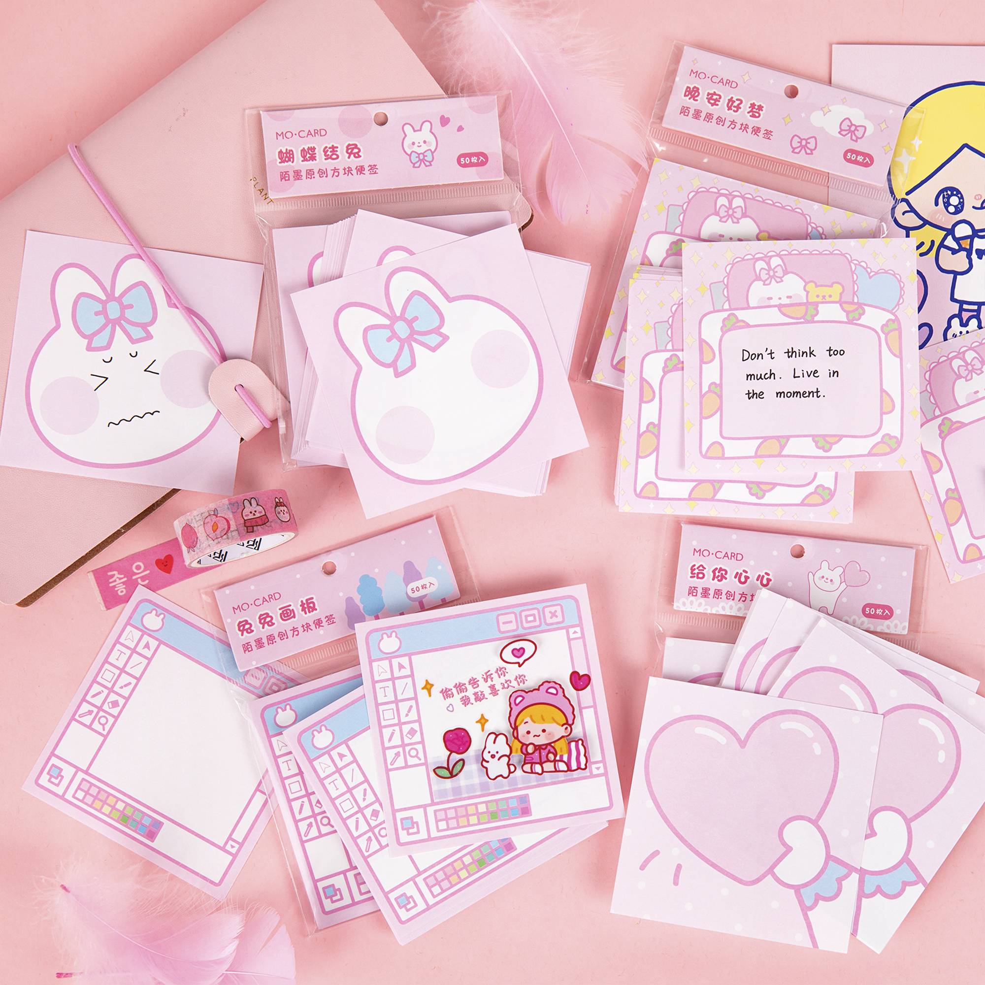 50 Sheets Pink Sweetheart Rabbit Sticky Notes Memo Pad Diary Stationary Flakes Scrapbook Decorative Cute N Times Sticky