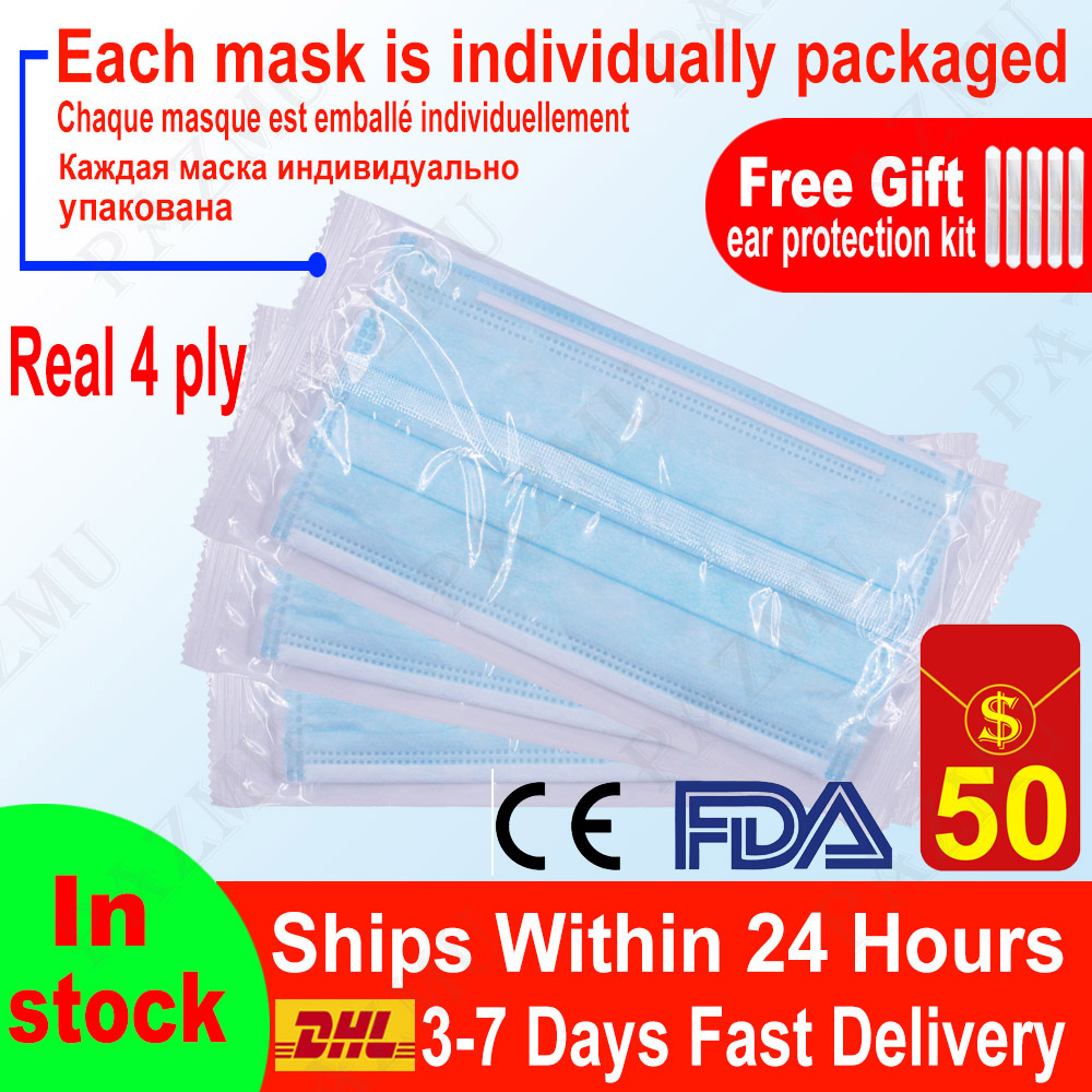 Single Package Thick Real 4 Layer Disposable Face Mask Four Ply Meltblown None-woven Filter Mouth Adult Masks 1000/100/50/5 Pcs