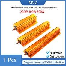 1PCS 200W 300W 500W de Alumínio Shell Power Metal Caso Wirewound Resistor 0.1R 0.2R 0.22R 0.33R 0.5R 1R 2R 2.5R Ohm Igmopnrq RX24