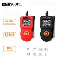 كاميرا المنظار الصناعي Antscope 2.4 بوصة 1080P كاميرا التفتيش لأداة إصلاح السيارات أنبوب الصلب المحمولة المنظار سيارة 24-في كاميرات المراقبة من الأمن والحماية على