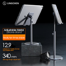 LINGCHEN Phone Stand for iPhone 12 Pro 11 Xiaomi Alloy Aluminum Phone Holder Tablets Stand Cell Phone Holder for Huawei Samsung