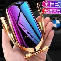 10W voiture chargeur sans fil serrage automatique pour iPhone Xs pour Samsung Induction infrarouge Qi chargeur sans fil voiture support pour téléphone
