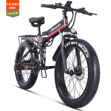 Fat Bike Electric Bicycle Powerful Folding Motor Assist 26inch 1000W 48V Pedal 5-Level