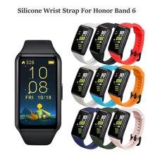 Многоцветный силиконовый ремешок браслет для часов honor band