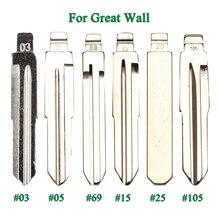 Bilchave 10 adet/grup için büyük duvar Haval Hover H1 H2 H3 H5 H8 H9 çevirme uzaktan araba anahtarı Blacde Fob yedek boş bıçak