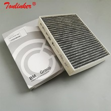 Cabin Filter For Bmw 1 F20 F21 F22 F87 F23/Bmw F30 F80 F34 F31/Bmw 4 F33 F83 F32 F82 F36 Activated carbon Filter Car accessories