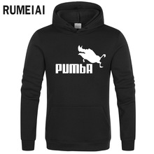 2019 funny Men hoodies Sweatshirt cute Pumba men women cotton Hoody Mens jacket Hooded Sportswear