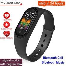 Смарт часы m5 с bluetooth и музыкой водонепроницаемый смарт