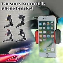 Car Mount Cell Phone Holder Universal Rotating Car Sun Visor Mount Support Clip Bracket C66