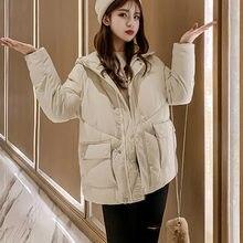 Женская зимняя куртка с капюшоном бежевая повседневная черная