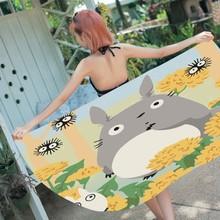 Anime Totoro Print Microfiber Beach Towel Character Design Sport Swimming Pool Towel Girls Women Yoga Mats Custom 150x180cm