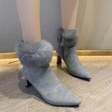Черные, серые замшевые ботильоны на высоком каблуке г. Женские зимние полусапожки с острым носком, сохраняющие тепло, с мехом