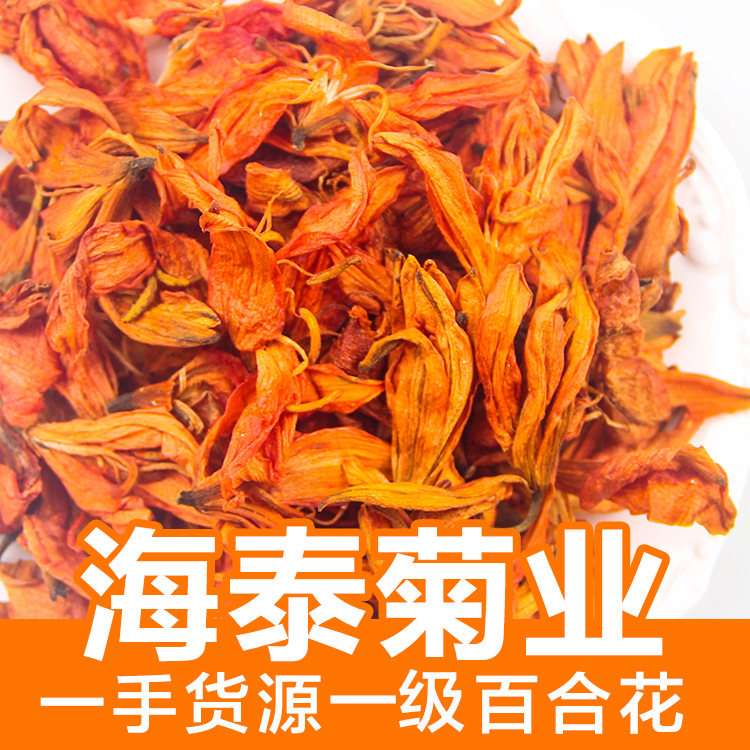 Premium Dried Lily Flower Tea Health Care Wedding Party Supplies
