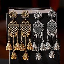 Ethnic Womens Color Peacock Indian Jewelry Gypsy Vintage Boho Tribe Bell Tassel Drop Earrings Jhumka