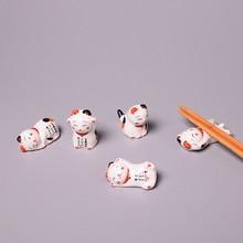 Креативная и милая подставка для палочек для еды, палочки для еды, мультяшная японская ручка для украшения дома