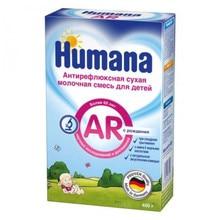 Молочная смесь Humana AR с рождения 400 гр