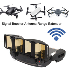 Antenna Amplifier Range Extender Enhancer Remote Control Signal Booster for DJI MAVIC 2 PRO Zoom/Pro/AIR Drone Spark MAVIC Mini antenna for dji mavic air mavic 2 pro mavic mini fimi x8se signal booster omnidirectional booster extender drone accessories