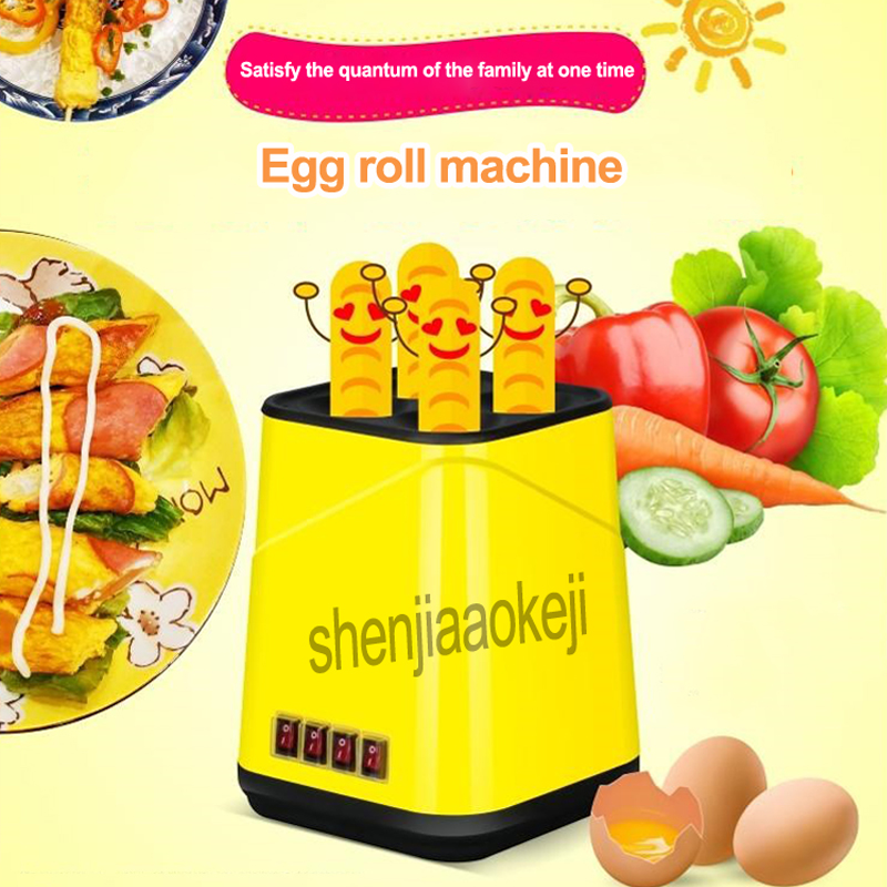 Automatic Egg roll machine electric Egg Boiler Cup Omelette Breakfast maker Non stick Kitchen Cooking Tool 220V /50hz 500w|Food Processors| |  - title=