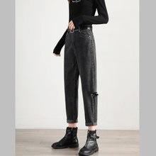 Женские рваные джинсы zosol свободные прямые брюки harlan с