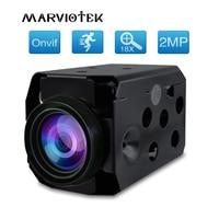 cctv ip cameras module Onvif H.265 4MP ip camera ptz 18X Zoom video surveillance network block camera module for uav videcam