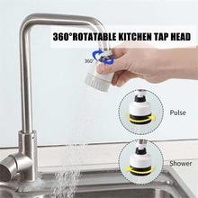 Вращающийся на 360 градусов распылитель головка кран кухонный кран головка водосберегающий фильтр душевая головка кран с форсункой соединитель кран для ванной комнаты