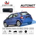 Камера заднего вида JIAYITIAN с ручкой багажника для skoda Fabia 3 Fabia III NJ MK3 2016 2017 2018 2019 CCD