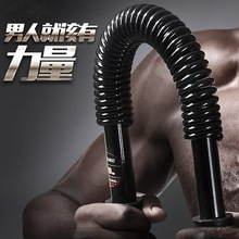 [Wei Masi] Power Wrist 30/40/50kg60 Kilograms Safe Household Double Spring Power Twister Fi