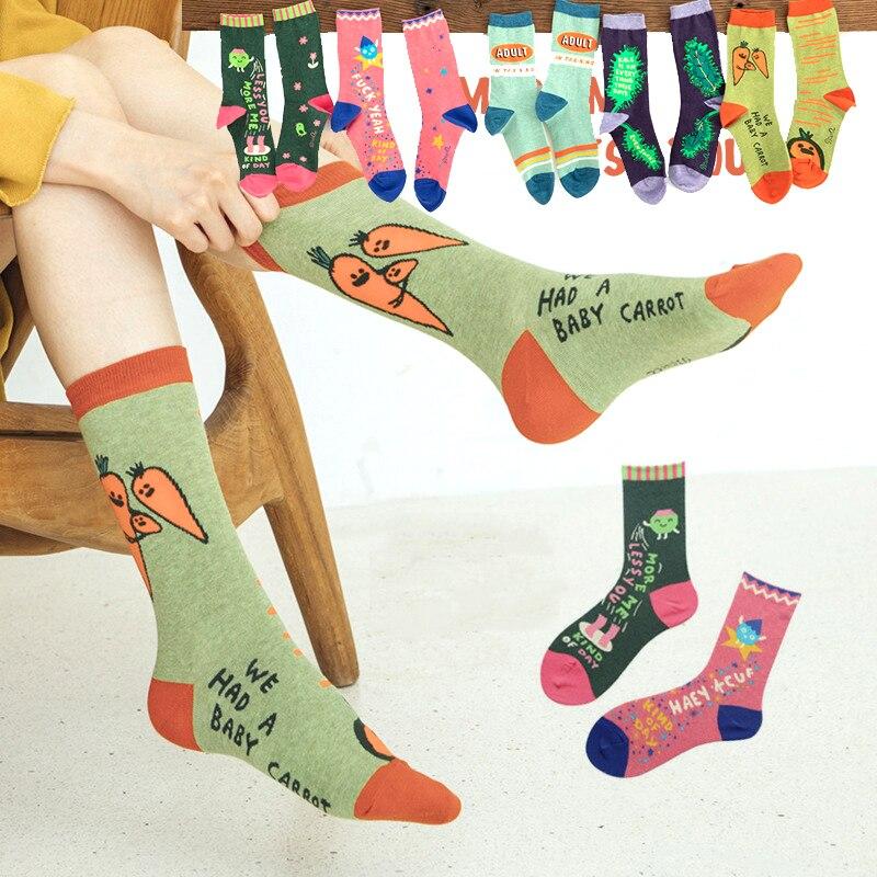 Cotton Funny Socks Women Vegetable Styles Kawaii Crew Women Socks Streetwear 1 Pair Dropshipping Supplies