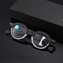 RBENN 2020 nuevas gafas de lectura progresivas de grano de madera para hombres y mujeres, gafas de presbicia clásica con luz azul + 1,5