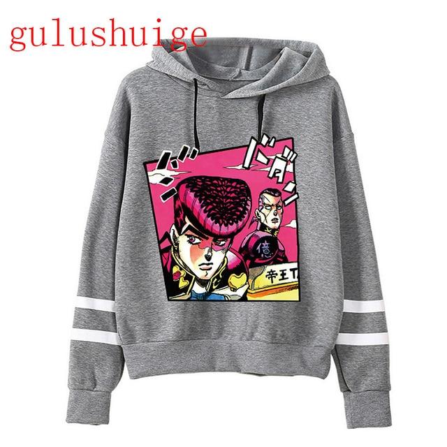 JoJo Bizarre Adventure hoodie Anime men/women funny Sweatshirt new harajuku cartoon hip hop vintage clothes male hooded 2