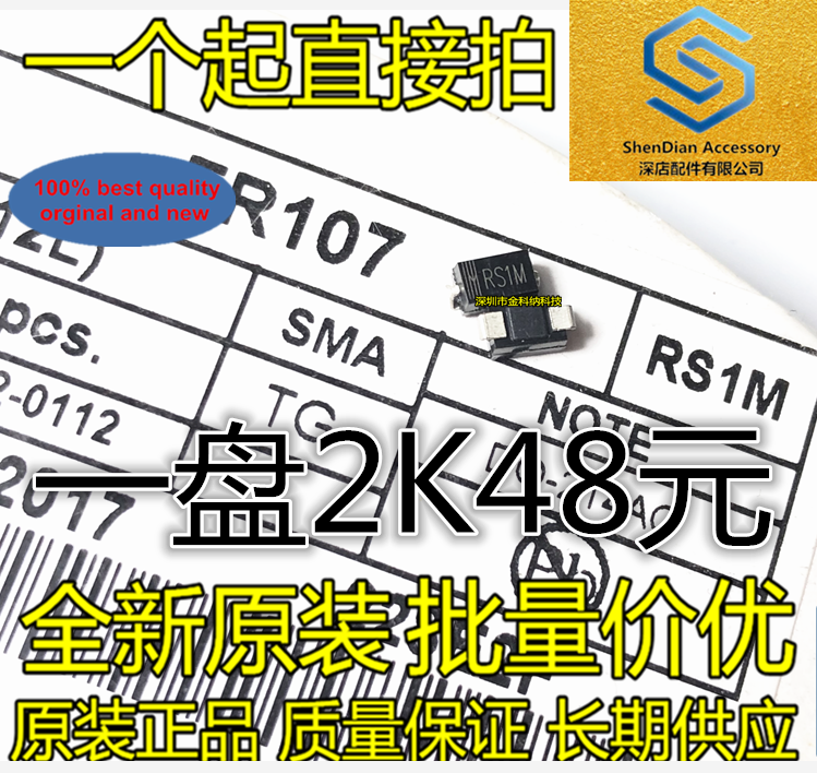 100pcs 100% Orginal New SMA RS1M FR107 1A1000V High Voltage Rectifier Fast Recovery Diode  Real Photo