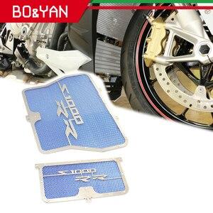 Для BMW S1000RR S1000XR S1000R HP4 S1000 RR/R/XR 2010-2017 мотоциклетный радиатор, решетку радиатора, масляный радиатор, защитный чехол, комплект защиты