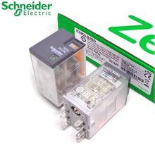 5 шт. реле Schneider RXM2LB2BD RXM2LB2P7 RXM2LB2B7 RXZE1M2C 2CO 5A 24VDC 24VAC 230VAC абсолютно и реле Schneider