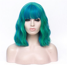 цена на VICWIG Short Wavy Hair Cosplay Wig With Bangs Green Blue Orange Red White Bicolor Synthetic Wigs For Women