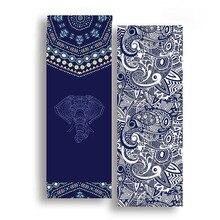 185*63 см двустороннее полотенце для йоги нескользящий портативный Дорожный Коврик Для Йоги Полотенце для пилатеса покрытие для фитнеса йога одеяло
