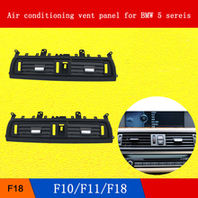 Air conditioning vent panel for BMW 5 series F10/F11/F18 стоимость