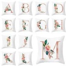 2 шт., 45x45 см, чехол для подушки с цветочным принтом и алфавитом для детской комнаты, подушка с буквами, Английский алфавит, Цветочная подушка, Новинка